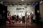 На фестивале альтовой музыки разрушили пять стереотипов
