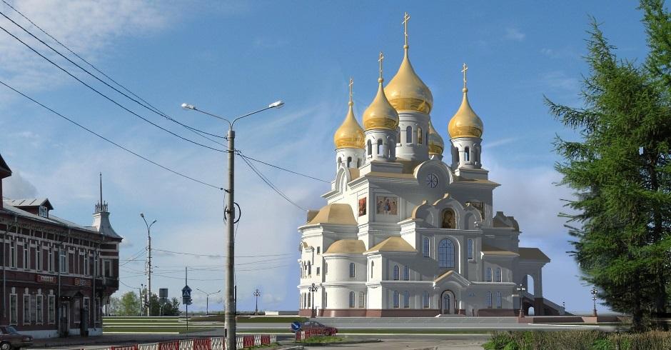 Фото города Архангельск